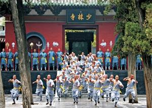 哈尔滨武术学校