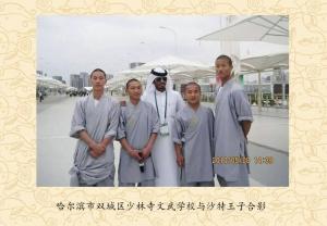 黑龙江武术散打学校
