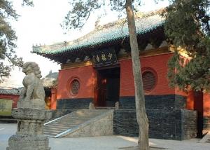 内蒙古武术学校